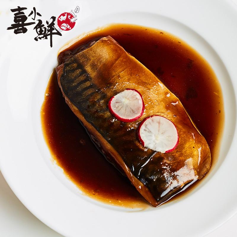 酱汁挪威鲐鱼两盒装6袋青花鱼新鲜熟食鲭鱼烤鲐v青花即食600g顺丰