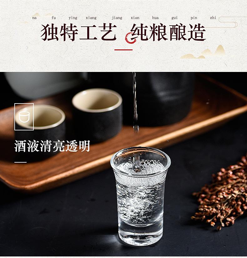 西凤 御窖金尊酒 50度白酒 500ml*6瓶 图2