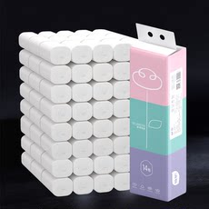 Youreal coreless roll paper 14 rolls of whole batch of household toilet toilet paper roll paper large affordable toilet paper