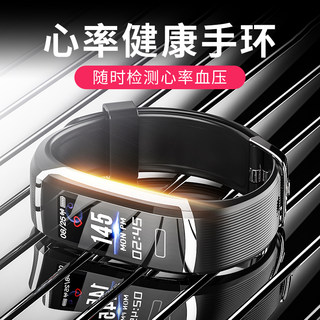 Smart bracelet 4th generation multifunctional sports watch blood pressure heart rate pedometer waterproof men and women medical grade suitable for Xiaomi vivo Huawei oppo Apple Samsung mobile phone 3