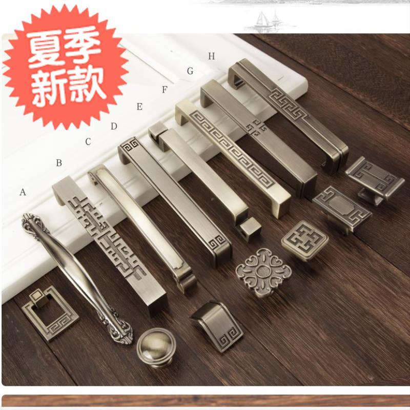 新中式古典复古黄古铜色哑青柜门衣柜抽屉拉手把手橱柜柜子7单孔