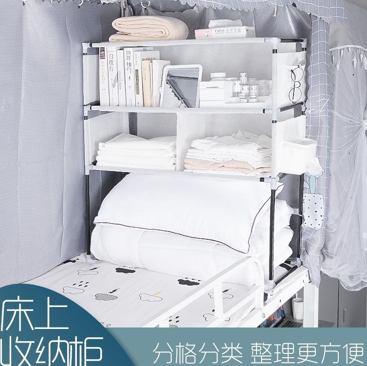 床上书架悬空墙上置物墙壁挂壁壁柜大学生宿舍桌组合免打孔式简易