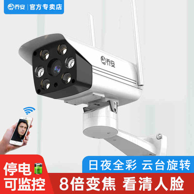 Qiao An HD with mobile phone remote 360-degree panoramic monitor home night vision wireless wifi outdoor camera