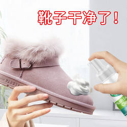Suede shoe cleaning and care agent, frosted shoe care liquid, suede shoe cleaner, shoe powder, suede complementary color, general