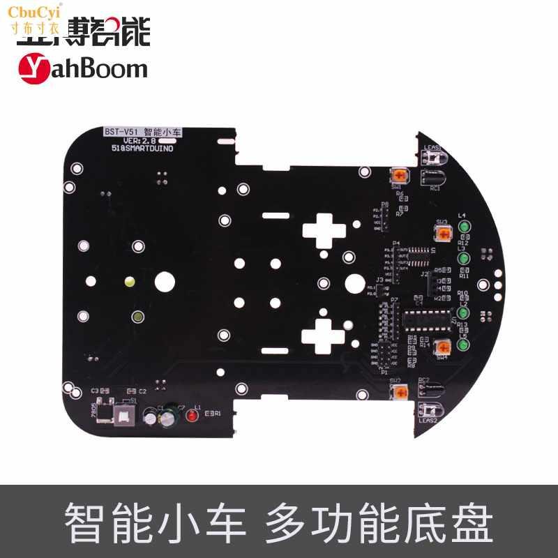 小车底板多功能智能51单片机兼容UNO循迹避障超声波底盘套