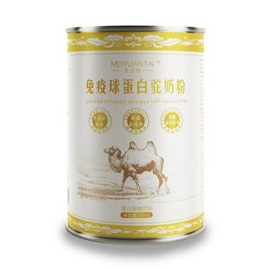 新疆免疫球蛋白驼奶粉灌装