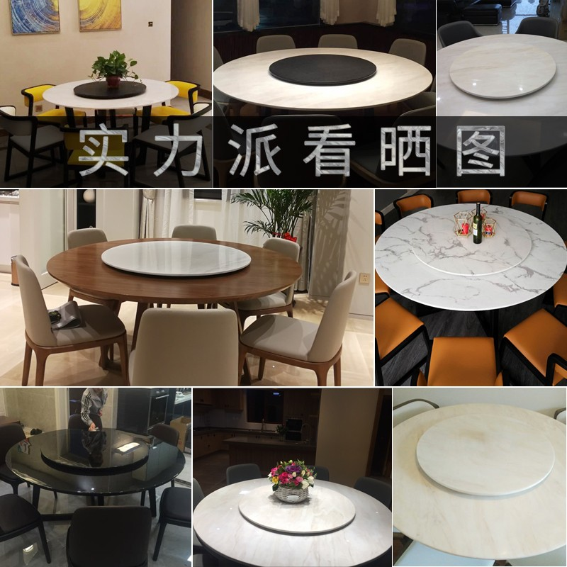 Home marble round table turntable table surface coffee table surface turntable base Firestone hotel table surface large turntable