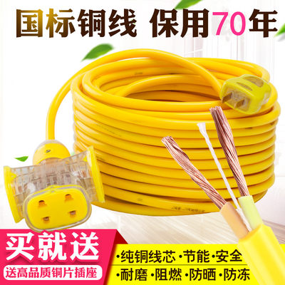 Dingda national standard pure copper waterproof 2-core flexible cable antifreeze wire 1 1.5 2.5 square sheath wire power cord