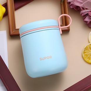 【苏泊尔】不锈钢长效保温焖烧杯壶