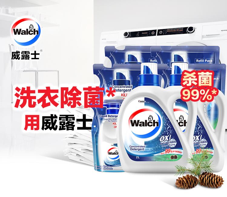Walch 威露士 抗菌有氧洗衣液 松木香 13斤 聚划算多重优惠折后¥48.9包邮