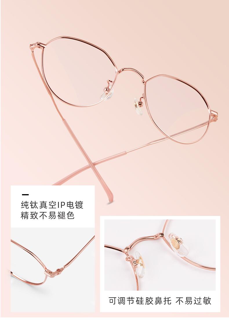乐申 防蓝光超轻9g纯钛眼镜 0-600度免费配 图10