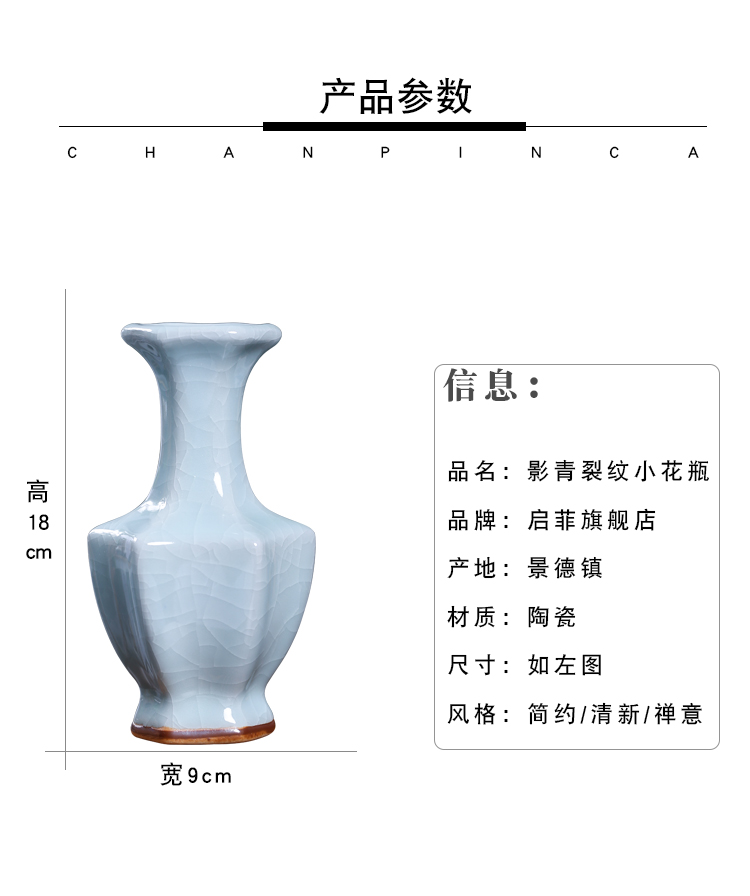 Mesa of jingdezhen ceramics slicing crack glaze flower arranging flower bottles of I and contracted sitting room adornment is placed