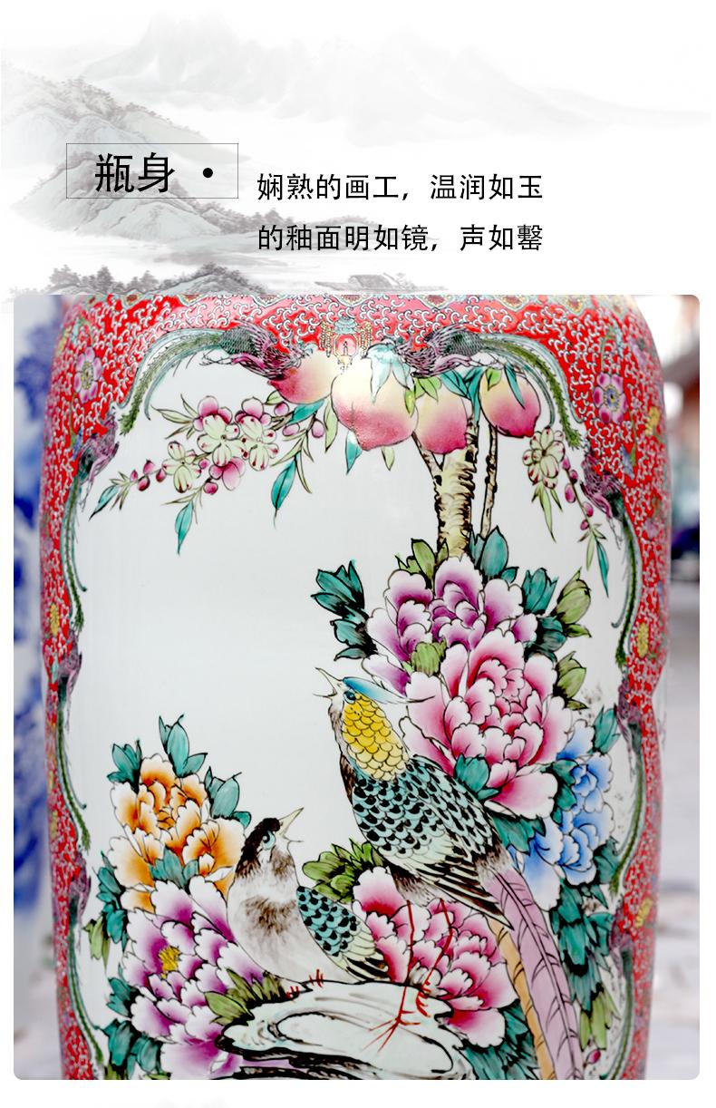 景德镇陶瓷落地大花瓶客厅书房酒店开业门口大号瓷器摆件装饰品