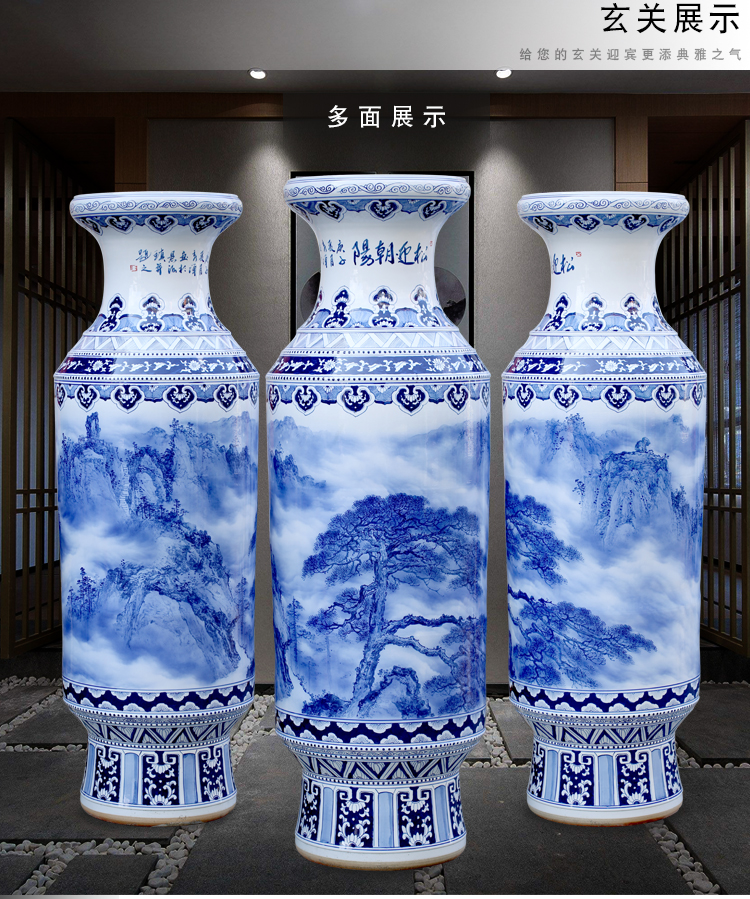 Jingdezhen blue and white porcelain painting pine greet chaoyang landing big vase courtyard sitting room adornment company lobby furnishing articles
