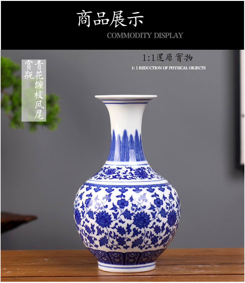 Jingdezhen blue and white porcelain floret bottle home sitting room is I and contracted branch grain flower rich ancient frame mesa small place