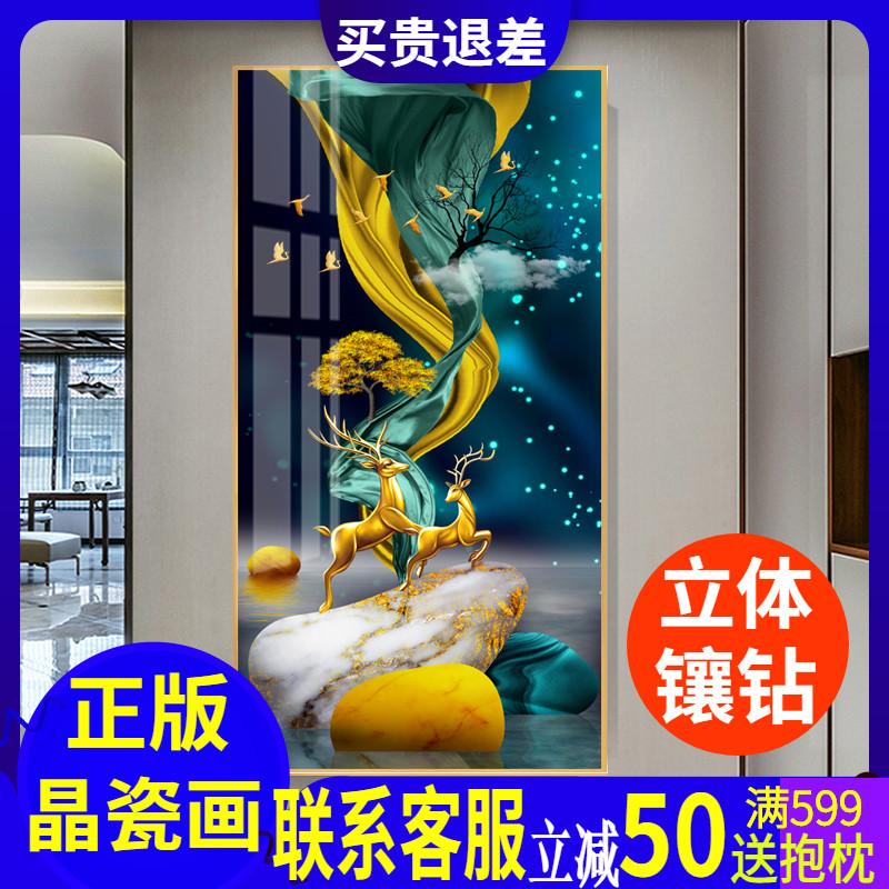 入户玄关装饰画现代简约走廊尽头壁画竖版客厅过道挂画轻奢欧式鹿