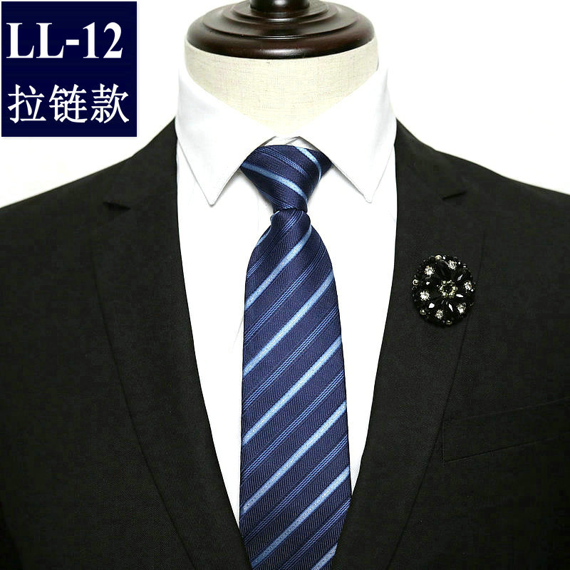 领带男士正装商务新郎结婚女易拉得免打结方便拉炼式懒人红黑领带详细照片