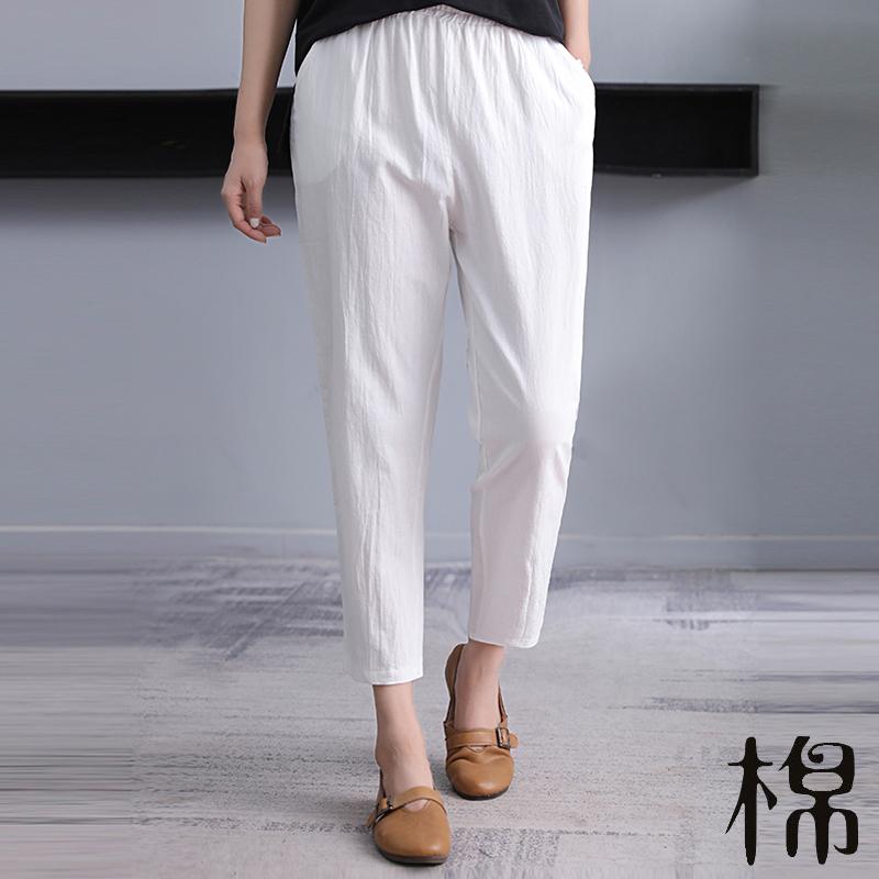 【多色可选】春夏薄款棉麻女哈伦裤
