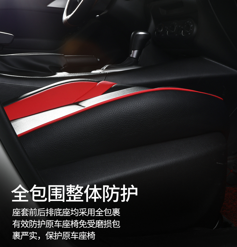 Áo ghế xe Mazda 3 2014 - 2018 - ảnh 16