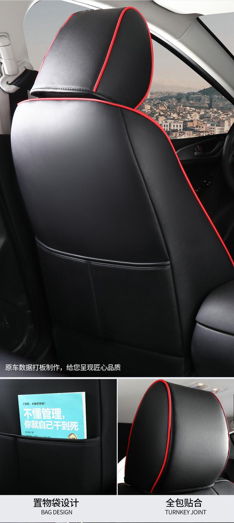 Áo ghế xe Mazda 3 2014 - 2018 - ảnh 14