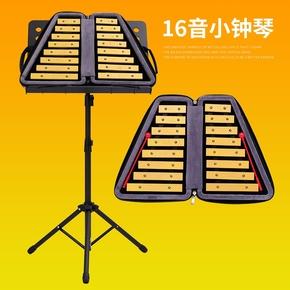Ксилофоны,  Звон небольшой колокол гусли 16 звук детский сад ребенок музыкальные инструменты алюминий гусли двойной новичок обучения в раннем возрасте портативный укусить лязг, цена 2983 руб