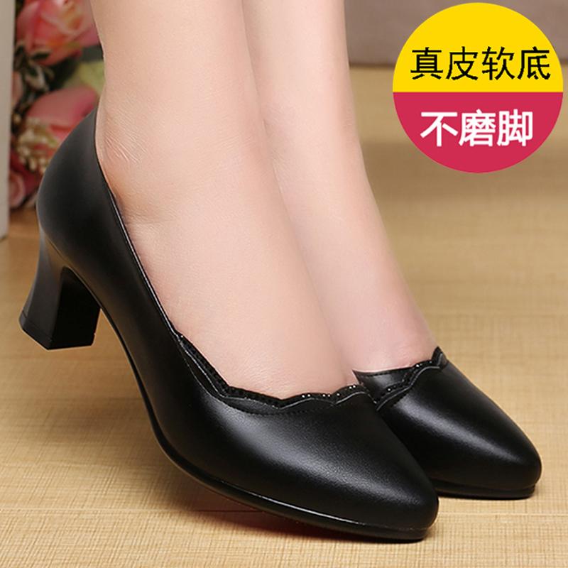 妈妈鞋2019新款单鞋粗跟中跟黑色职业工作鞋软底舒适真皮高跟鞋