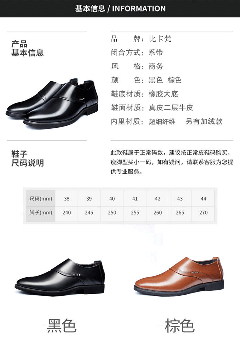 男鞋春季新款男士皮鞋男商务正装内增高鞋子男真皮韩版大尺码详细照片