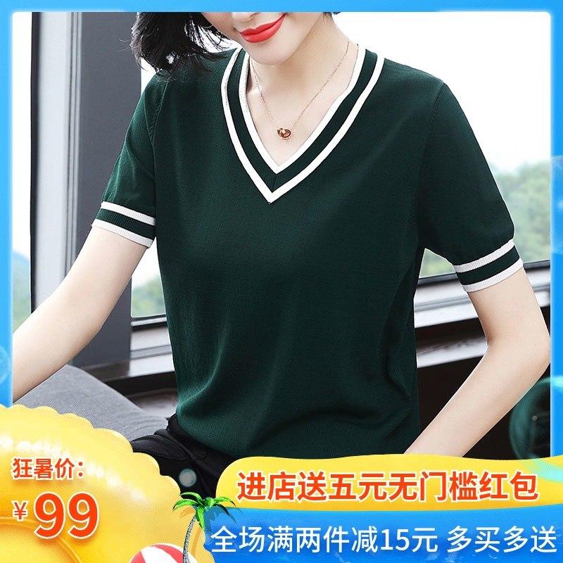 针织衫纯色女2019欧洲站女装新款冰丝V领半截袖上衣服夏装短袖T恤