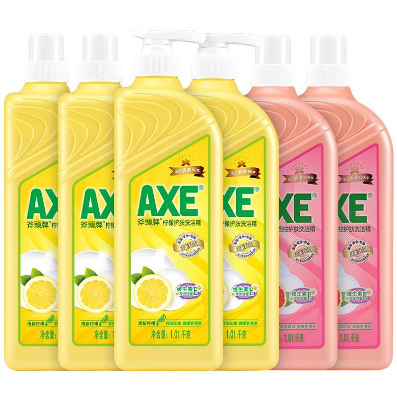 axe斧头牌柠檬洗洁精6大瓶去油护肤家庭家用装大桶果蔬食品级清洁