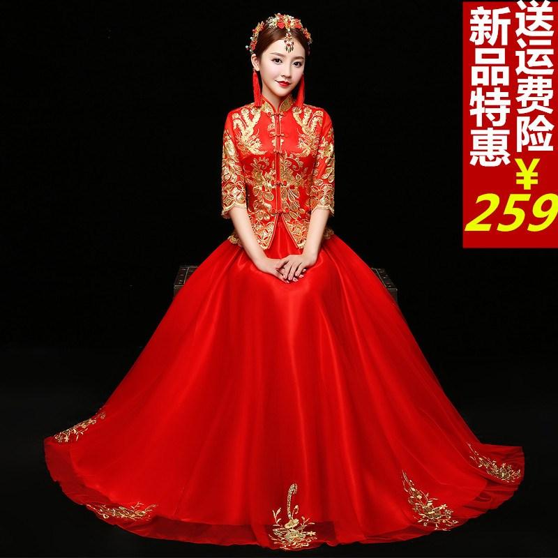秀禾服旗袍2018新款v旗袍嫁衣中式婚纱礼服新娘和服秀唐装女