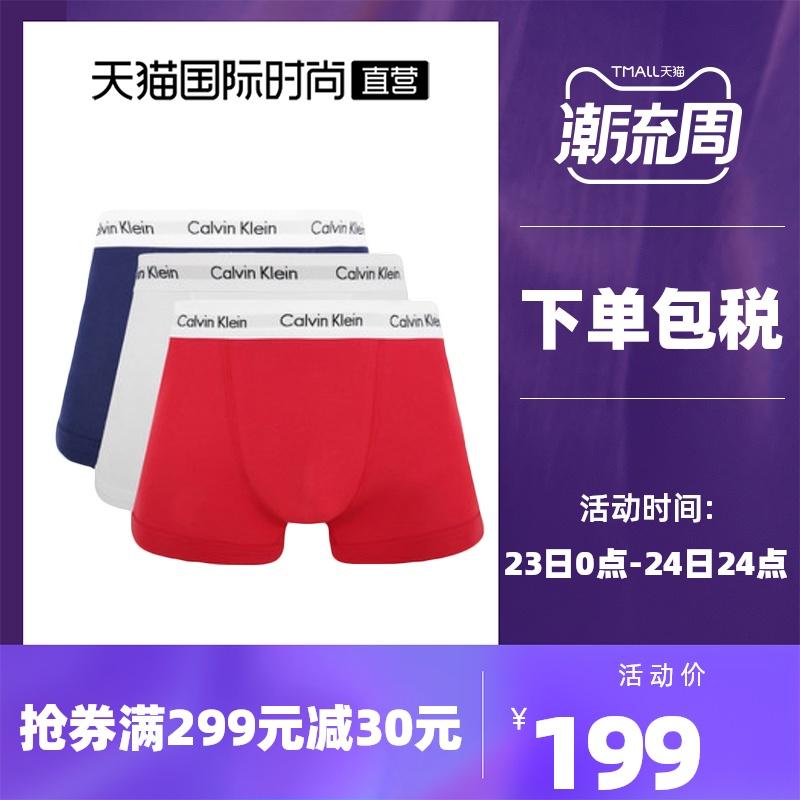Calvin Klein 卡尔文·克莱恩 CK 弹力棉 男式平角内裤 3条装 双重优惠折后¥159包邮包税