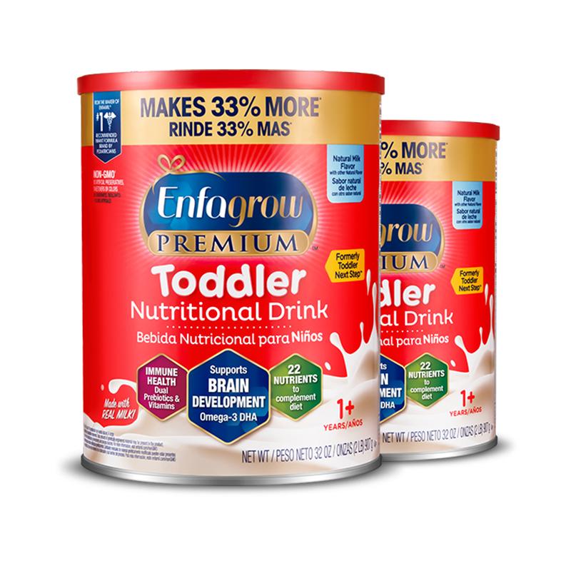 美赞臣美版Premium常规配方婴幼儿奶粉3段1-3岁907g罐装美国进口
