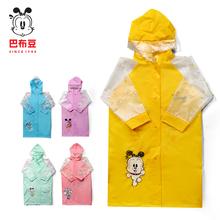 巴布豆雨衣儿童雨衣女小学生雨披雨衣带书包位幼儿园男童中大童