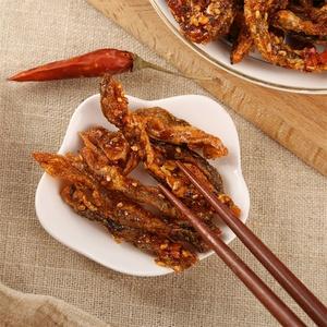 香酥麻辣鱼皮即食炸鱼皮香酥海鲜小吃网红办公室休闲零食