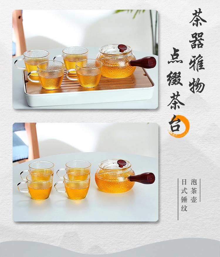 梵师侧把锤纹玻璃茶壶耐高温功夫茶具过滤透明家用耐热木柄煮茶器详细照片