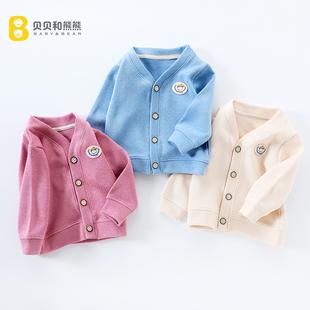 【秋季薄款】兒童洋氣上衣針織開衫外套
