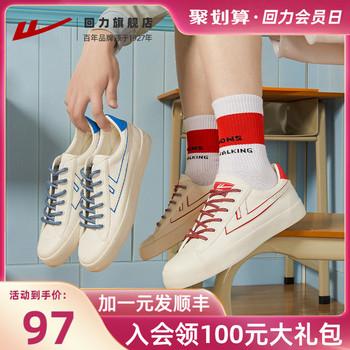 Кеды,  Вернуть силу мужская обувь 2020 метров 3m отражающий обувь студент дикий летать перейти присоединиться название модели осень любители холст обувь, цена 1628 руб