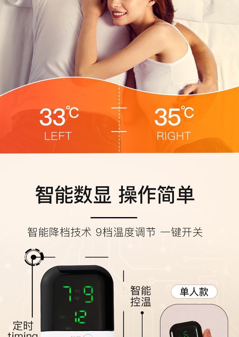 美菱 水暖电热毯 恒温不干燥 1.5*0.7m 图8
