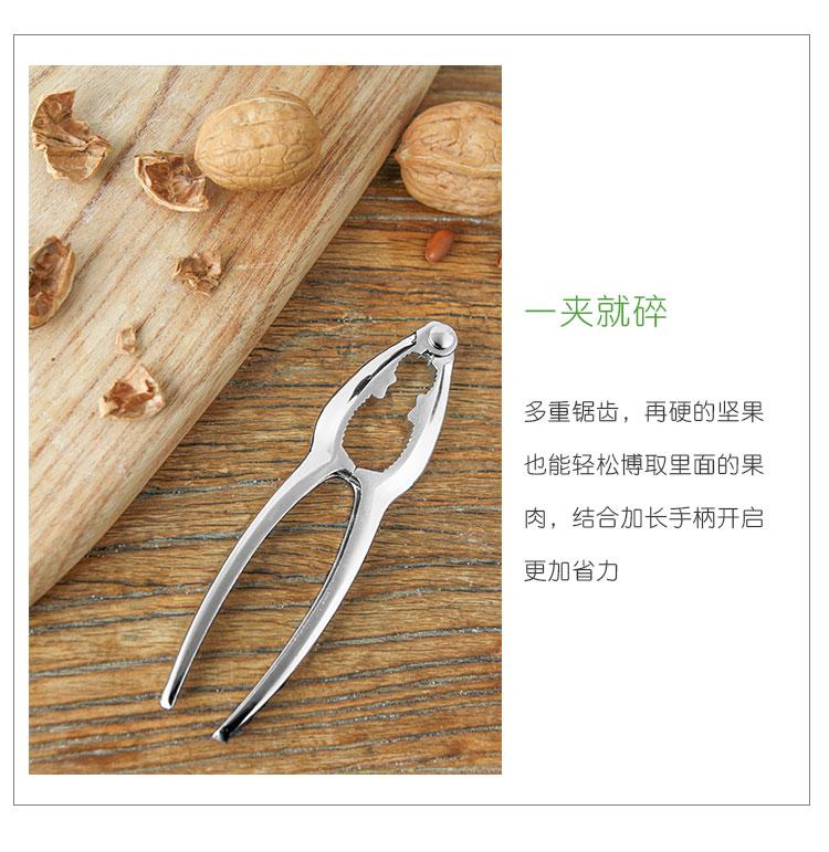 核桃夹子剥核夹山核桃工具家用多功能开核桃坚果的神器小榛子钳子商品详情图