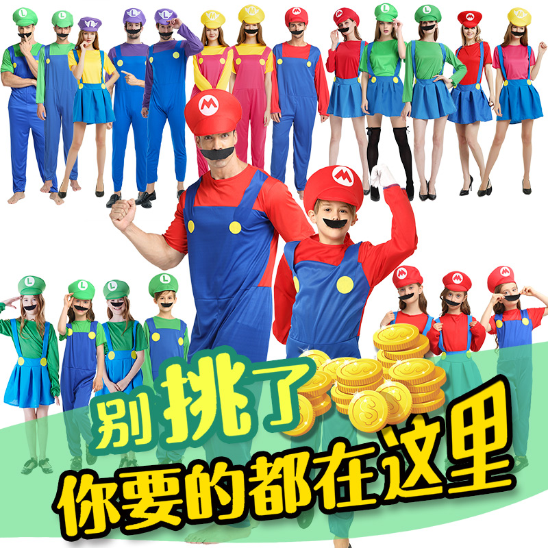 cosplay costumes annual meeting show cartoon anime Mario costume pipe uncle with super Mary clothes