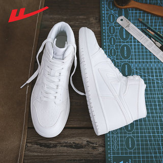 Back to power high shoes tide male wild aj Air Force One shoes summer white basketball shoes sneakers men's shoes