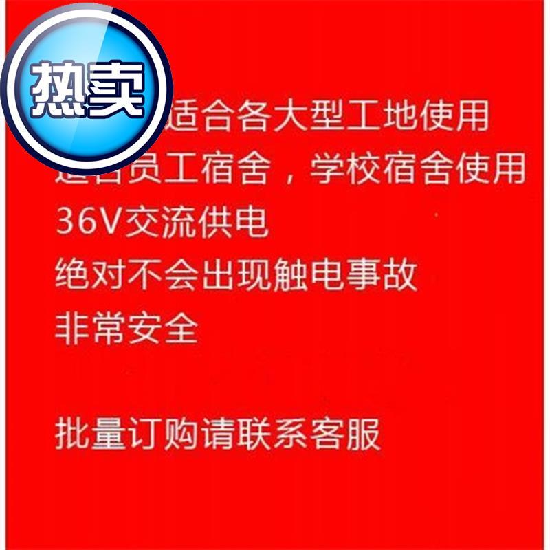 [Điện áp thấp 36v chăn điện] 36v điện f nệm đơn chăn điện 36 volt xây dựng chuyên dụng - Chăn điện