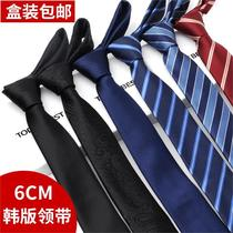 Tie men's zippered suit new striped business fashion professional striped blue student lazy men and women