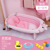 Baby folding does not occupy the bathtub baby bath children bath can sit down universal newborn supplies newborn