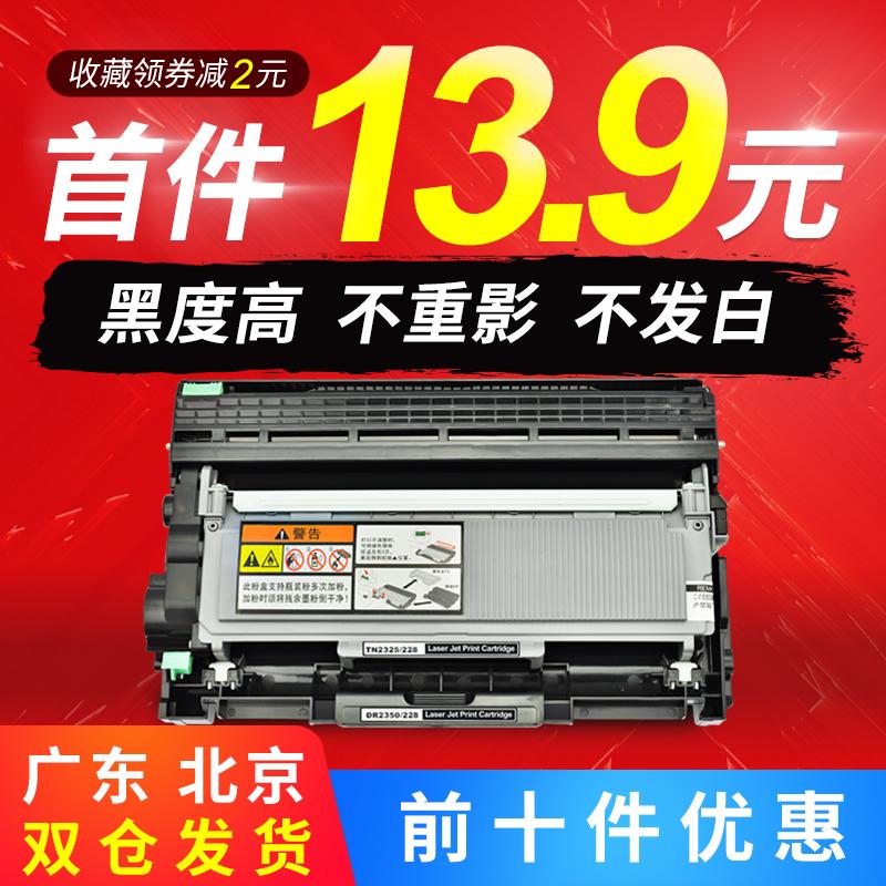 联想适用LT2451硒鼓LD2451粉盒LJ24052405dLJ2655dn2605d打印机M76157615DNM74007400ProM7655M74557455DNFm7605d墨粉盒