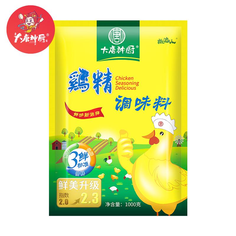 品牌鸡精!鲜味升级1000g