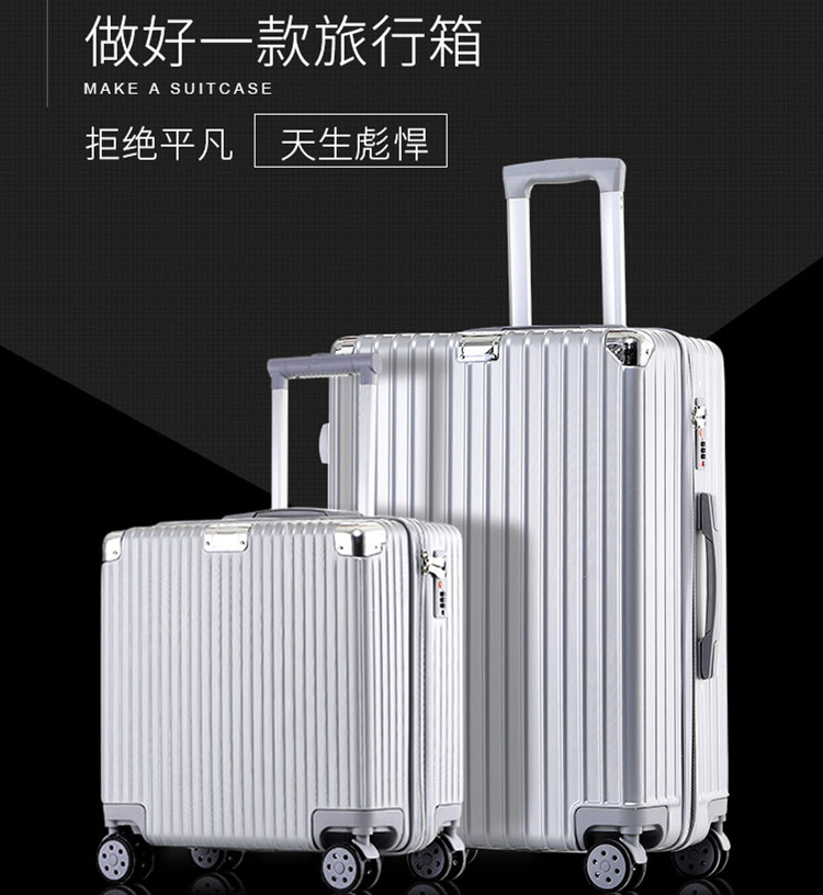 Rod single stay can take the aircraft check-in luggage check-in flip-flop bar packaging powder dazzling adults