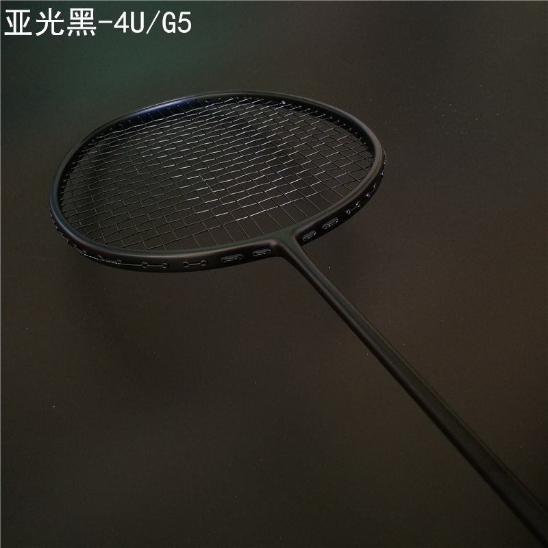 品国家队训练拍高磅进攻型碳纤维小黑拍n90全碳素羽毛球拍单拍正