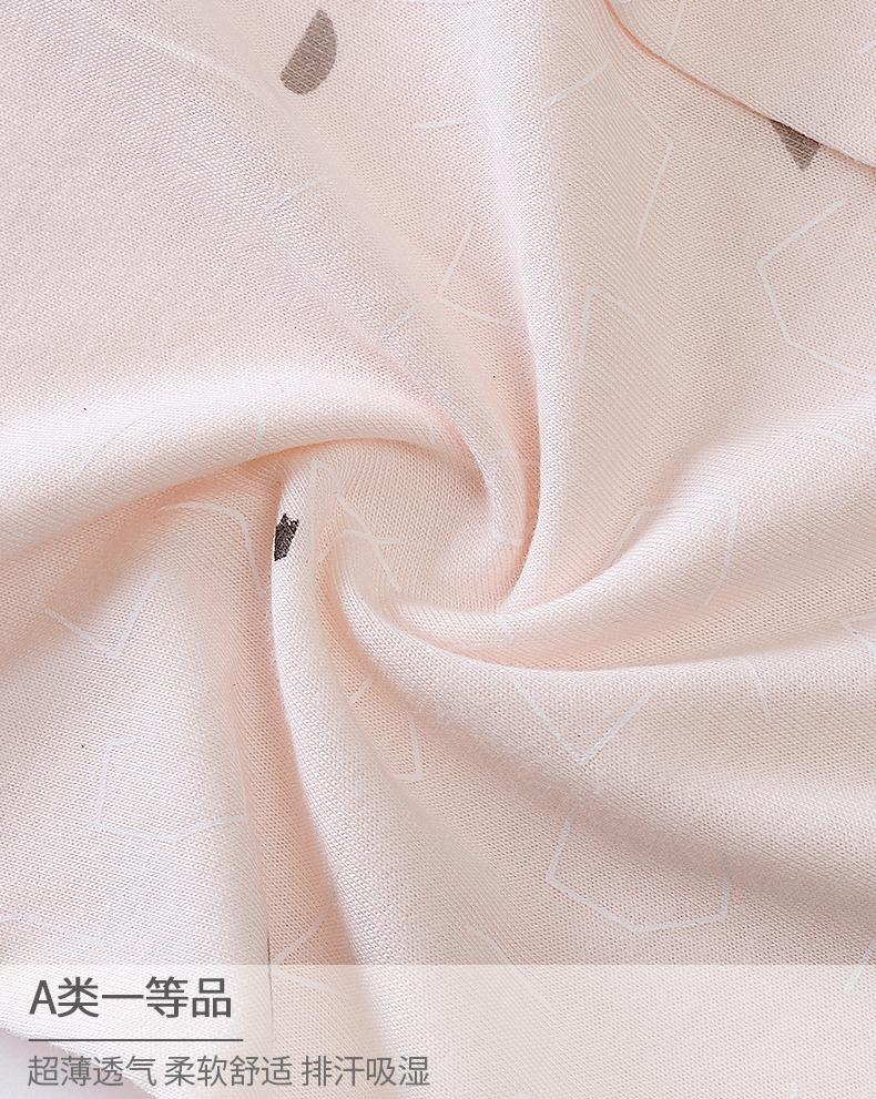 婴儿衣服薄款连身衣竹纤维月长袖哈衣女夏季空调服男宝宝春秋详细照片