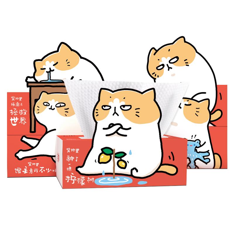 【宅巾旗舰店】五盒纯棉加厚美容洗脸巾